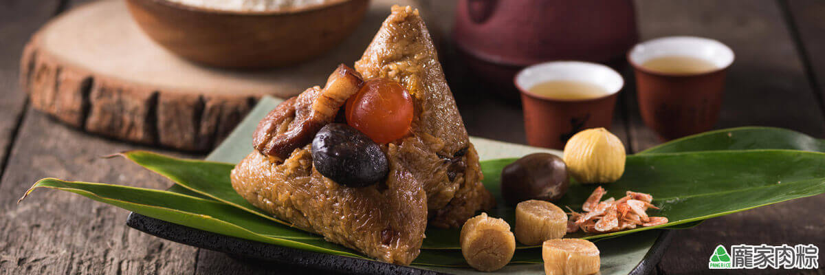 龐家端午節肉粽-栗香櫻花蝦大干貝粽子熱量及八大營養標示SGS檢驗報告
