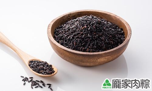 紫米和黑米的五種不同,你吃對了嗎?(龐家肉粽知識推薦)