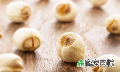 素粽子包什麼?營養滿分的蓮子及7個功效(龐家肉粽端午節素粽子食材)