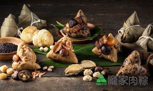 龐家肉粽端午節推出新口味粽子養生猴頭菇紅藜素粽(全素)以及三鮮頂級海味鮑魚粽(限量預購)