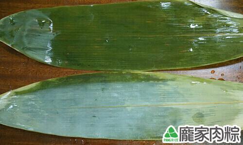 04-02可怕的染色粽葉
