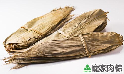 11台灣常見的粽葉有哪些