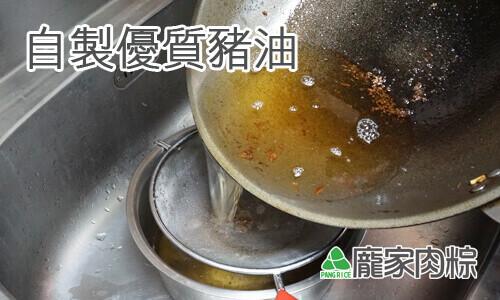 高級豬板油自製乾淨衛生的豬油教學