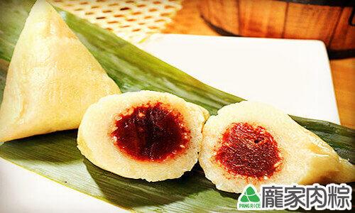 甜粽子做法(豆沙粽)