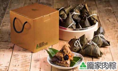 龐家肉粽精美端午節粽子禮盒