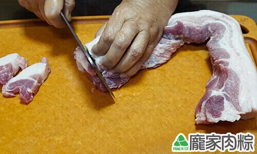 肉粽大塊豬肉切法 由外向內切下