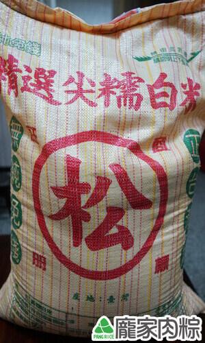 包粽子用台灣長糯米