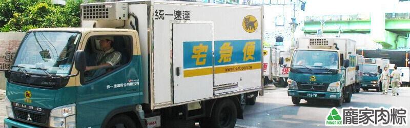龐家肉粽新年送禮旺季,新年粽子送禮禮盒預購開始