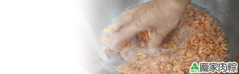 包粽子蝦米清洗教學(肉粽知識推薦)
