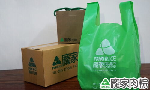 政院環保署限塑政策擴大管制購物塑膠袋
