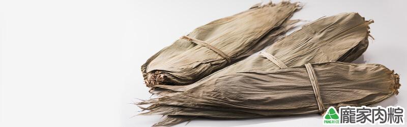 龐家肉粽包粽子粽葉SGS檢驗報告,不含任何染色劑與漂白劑(二氧化硫)
