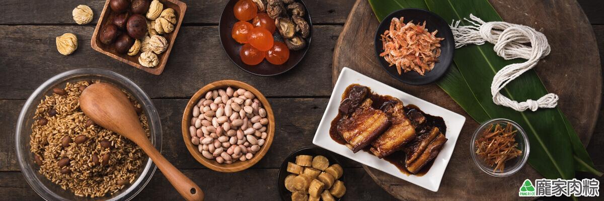 龐家肉粽嚴選在地優質食材包粽子