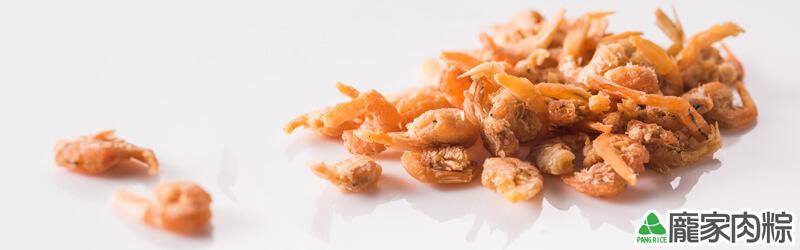 龐家肉粽-蝦米SGS檢驗報告,不含任何染色劑與漂白劑、二氧化硫(粽子食材檢驗)