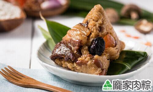 01-03龐家肉粽