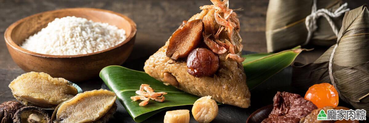龐家端午節肉粽-限量三鮮頂級海味鮑魚粽子熱量及八大營養標示SGS檢驗報告